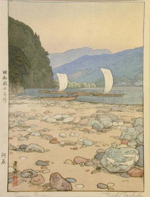 吉田遠志: Tenryo River - Art Gallery of Greater Victoria