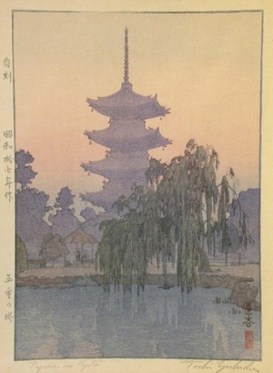 Yoshida Toshi: Pagoda in Kyoto - Art Gallery of Greater Victoria