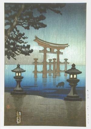 風光礼讃: Miyajima in the Rain - Art Gallery of Greater Victoria