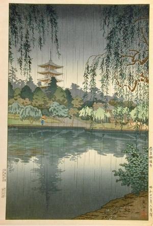 風光礼讃: Nara Kofuku Temple - Art Gallery of Greater Victoria