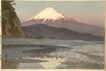 吉田博: Fujiyama from Okitsu - Art Gallery of Greater Victoria