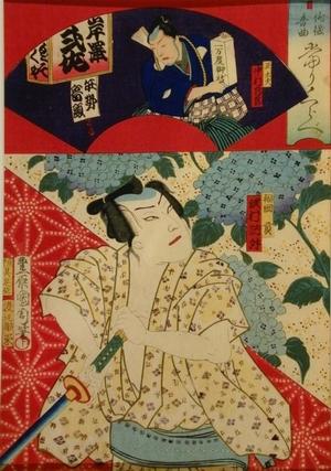 豊原国周: Kabuki Actors - Art Gallery of Greater Victoria