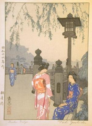 吉田遠志: Benkei Bridge - Art Gallery of Greater Victoria