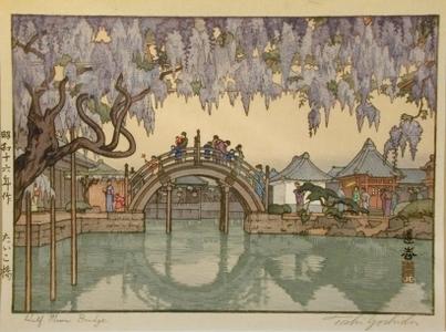 Yoshida Toshi: Half Moon Bridge - Art Gallery of Greater Victoria