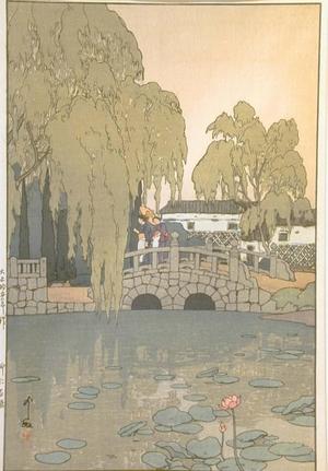 吉田博: Willow and Stone Bridge - Art Gallery of Greater Victoria