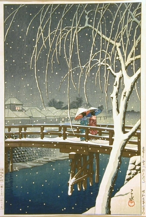 川瀬巴水: Late Snow Along Edo River - Art Gallery of Greater Victoria