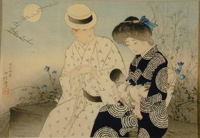 Hasegawa Konobu: Autumn Moon - Art Gallery of Greater Victoria