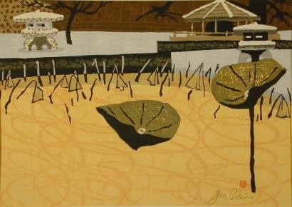 Junichiro Sekino: Nissaka - Art Gallery of Greater Victoria