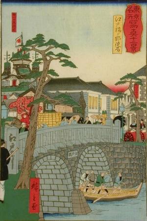 Utagawa Hiroshige III: Edo Bridge in Front of Post Office - Art Gallery of Greater Victoria
