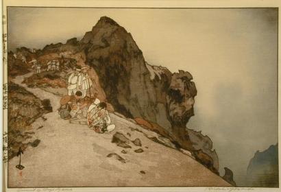 吉田博: Summit of Fujiyama - Art Gallery of Greater Victoria
