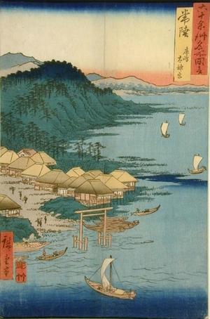 歌川広重: Hitachi Province - Art Gallery of Greater Victoria