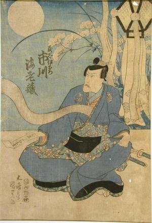 Utagawa Kunisada: Ichikawa Ebizo (famous Kabuki actor) playing the role of Tamiyai Taro - Art Gallery of Greater Victoria