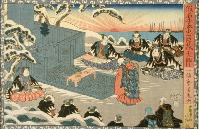 Utagawa Yoshitora: Fourty-seven Ronin: Act Xll. Sixth Episode. Ronin enter Sengakuji Temple to present the severed head at their master's grave. - Art Gallery of Greater Victoria