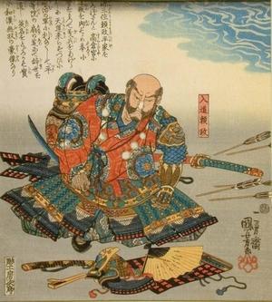 歌川国芳: Yorimasa Minamoto about to Commit Seppuku - Art Gallery of Greater Victoria