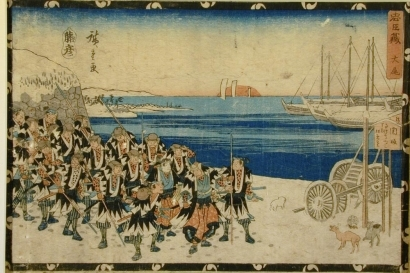 Utagawa Hiroshige: Forty-Seven Ronin Theme, Act XI, Sixth Episode. Fuji-Hiko Series - Art Gallery of Greater Victoria