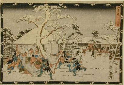 Utagawa Hiroshige: Forty-Seven Ronin Theme, Act XI, Third Episode. Fuji-Hiko Series - Art Gallery of Greater Victoria