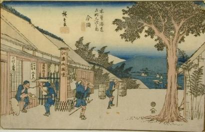 歌川広重: Imazu, the Sixtieth Station - Art Gallery of Greater Victoria