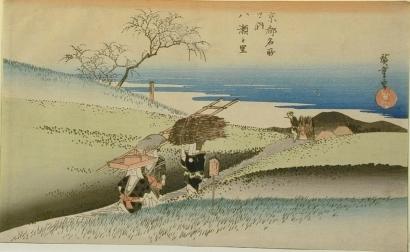 歌川広重: Yase no Sato - Art Gallery of Greater Victoria