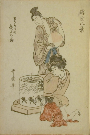 Kitagawa Utamaro: Rain Night - Art Gallery of Greater Victoria