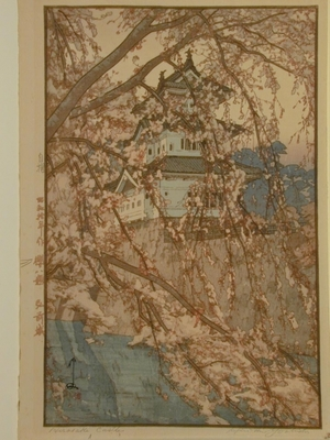 吉田博: Hirosaki Castle from Sakura Ha-dai - Art Gallery of Greater Victoria