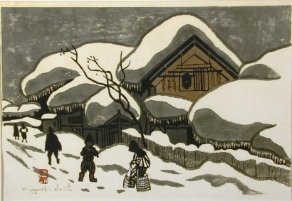 Kiyoshi Saito: Children of Aizu - Art Gallery of Greater Victoria