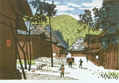Kiyoshi Saito: Village of Mito - Art Gallery of Greater Victoria