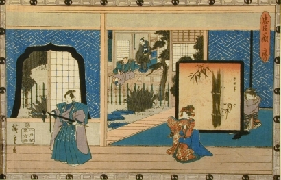 Utagawa Hiroshige: Tale of the Forty-Seven Ronin: Act II - Art Gallery of Greater Victoria