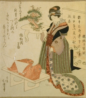 魚屋北渓: Woman with Bonsai & Tray of Fish - Art Gallery of Greater Victoria