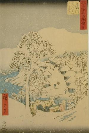 歌川広重: Fujjikawa #38 - Art Gallery of Greater Victoria