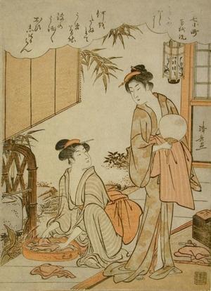鳥居清長: Manuscript Washing - Art Gallery of Greater Victoria