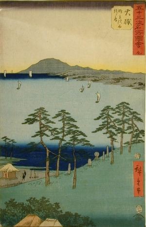 Utagawa Hiroshige: Oiso - Art Gallery of Greater Victoria
