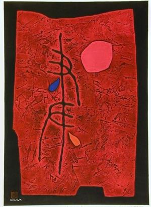Maki Haku: Poem B - Art Gallery of Greater Victoria