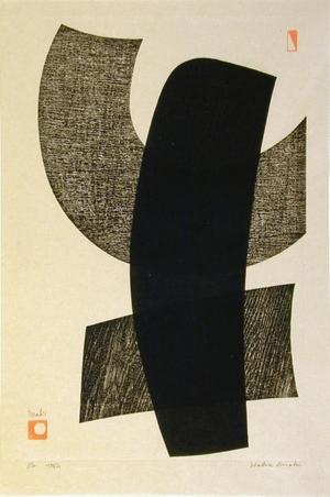 Maki Haku: Ox - Art Gallery of Greater Victoria