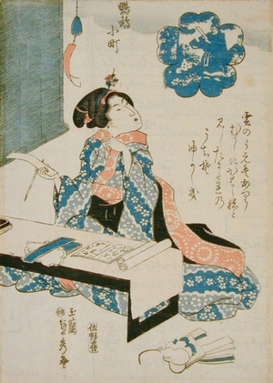 歌川貞秀: Woman Writing - Art Gallery of Greater Victoria