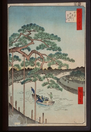 三代目歌川広重: Five Pines on Konagi River - Art Gallery of Greater Victoria