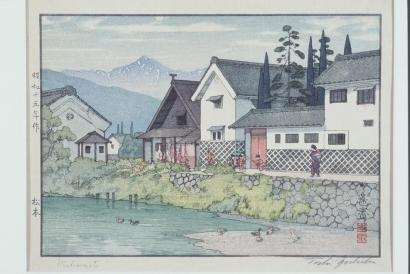 吉田遠志: Matsumoto - Art Gallery of Greater Victoria