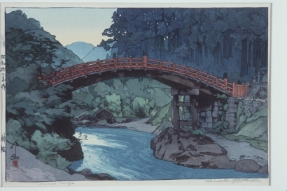 吉田博: Sacred Bridge - Art Gallery of Greater Victoria