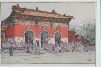 吉田博: Hokuryo - Art Gallery of Greater Victoria