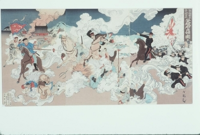 Utagawa Kokunimasa: The Occupation of Yongcheng - Art Gallery of Greater Victoria