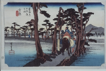 Utagawa Hiroshige: Yoshiwara, Fuji to Left - Art Gallery of Greater Victoria
