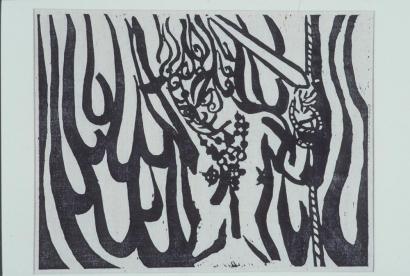 Munakata Shiko: Fudo Myo'o (Aeala) - Art Gallery of Greater Victoria