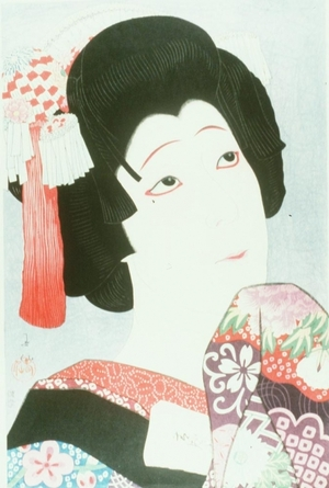 Natori Shunsen: Nakamura Fukusuje as Ohan - Art Gallery of Greater Victoria