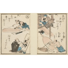 Utagawa Kuninao: Sawing a Woodblock, Painter ; Woodcutter & Parasol Maker - Art Gallery of Greater Victoria