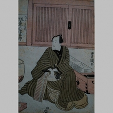 Utagawa Toyokuni I: Kabuki Actor Iwai Kumesaburo with abacus - Art Gallery of Greater Victoria