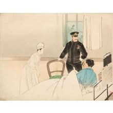 Kajita Hanko: Field Hospital - Art Gallery of Greater Victoria