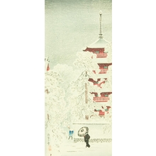 Shotei Takahashi: Pagoda in Snow - Art Gallery of Greater Victoria
