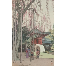 吉田博: The Cherry Tree in Kawagoe - Art Gallery of Greater Victoria