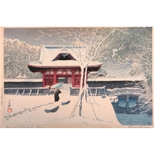 川瀬巴水: Evening Snow at Shiha Park, Tokyo - Art Gallery of Greater Victoria