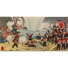 渡辺延一: Great Japanese Victory at Port Arthur - Art Gallery of Greater Victoria