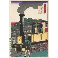 Yamada Kuniteru II: Scene at Shiba Train Station - Art Gallery of Greater Victoria